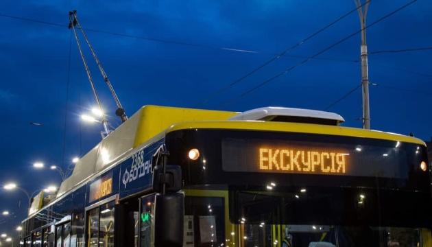 Нічними вулицями Києва вперше проїхав екскурсійний тролейбус
