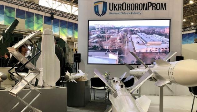 Укроборонпром показав на виставці 135 зразків техніки, серед них — шість новинок