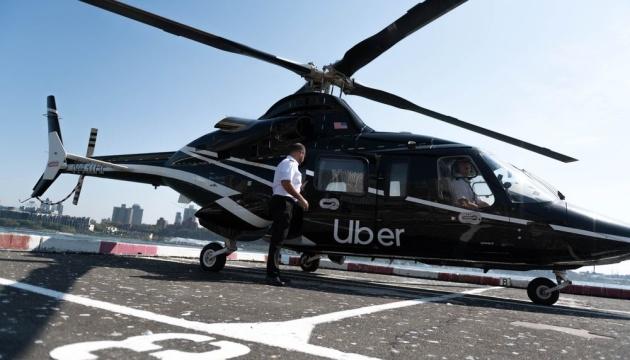 У Нью-Йорку Uber запустила вертолітне таксі