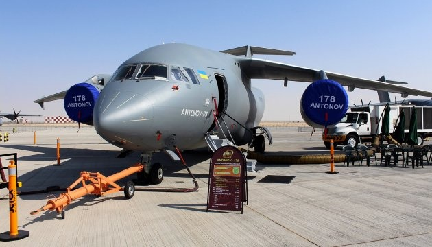 Interior Ministry and Antonov company sign memorandum on An-178 aircraft purchase