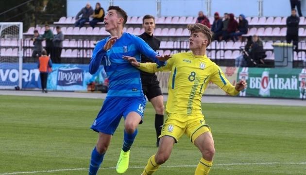 Юнацька збірна України з футболу U19 перемогла греків