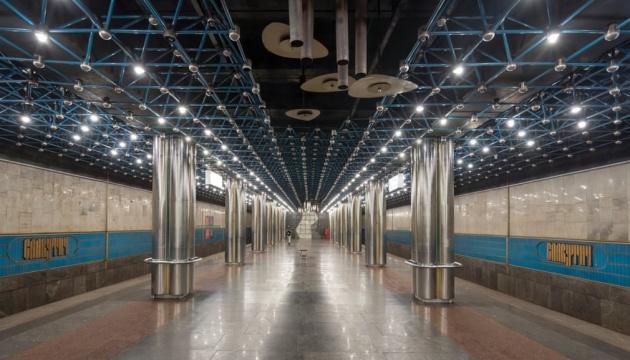 Мінцифри чекає дозволу Київради на інтернет у метро