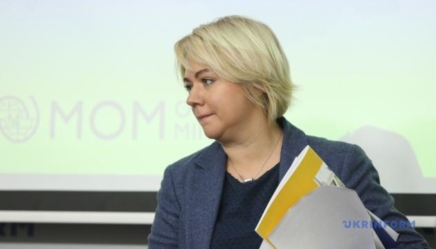 Презентация результатов исследования относительно ситуации внутренне перемещенных лиц в Украине