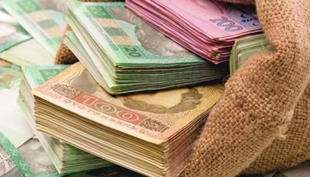 До місцевих бюджетів з початку року надійшло 200 мільярдів