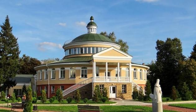Острозька академія проведе наукову конференцію з дослідження української діаспори