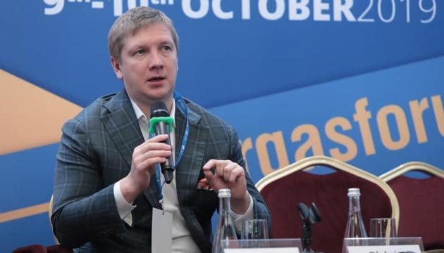 Транзитний контракт із Газпромом 1 січня укладатиме новий оператор ГТС