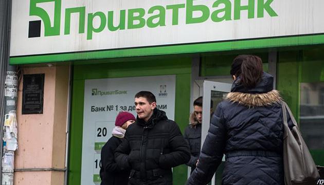 ПриватБанк пропонує пенсіонерам сплачувати комуналку по телефону