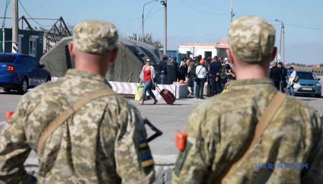 КПВВ «Чонгар»: дорога на Крим