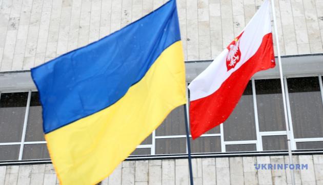 В Польше хотят развивать экономическое сотрудничество и туризм с Украиной в пограничной зоне