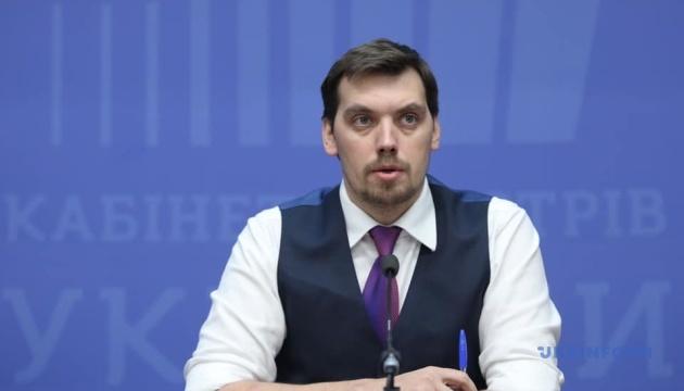 """Гончарук сподівається, що конкурс на держсекретаря МОЗ зніме """"публічний конфлікт"""""""
