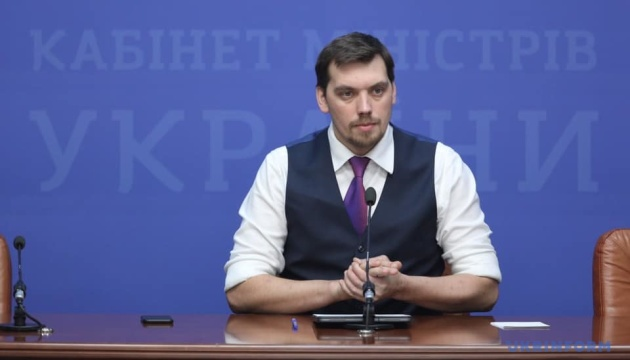 Уряд не отримував подання на призначення Ткаченка головою КМДА - Гончарук