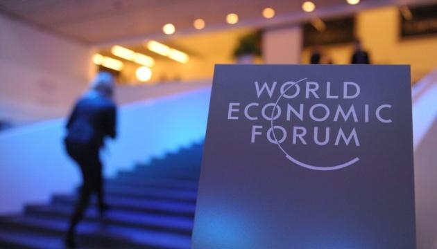 Ukraine's competitiveness rating drops