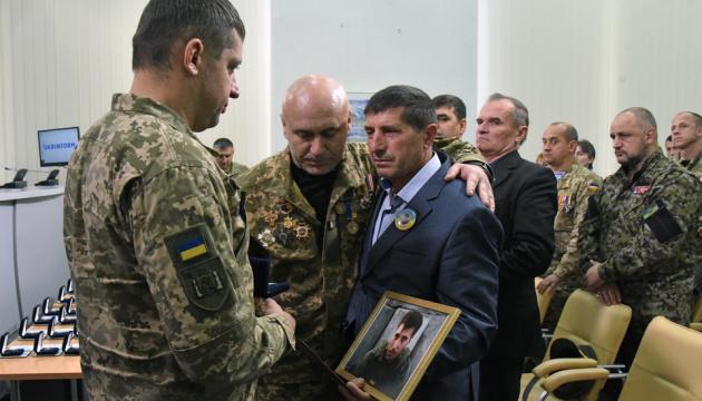 Українських військових нагородили орденом