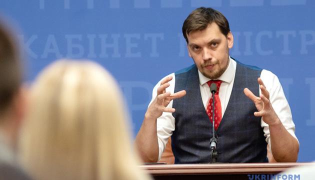 Украина рассчитывает на долгосрочный транзитный контракт газа с РФ - Гончарук
