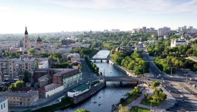 Київстар надаватиме цифрові рішення для розвитку Харкова