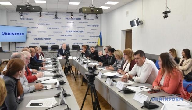 Експертна спільнота пацієнтів України: етичний кодекс пацієнтського руху та доступність охорони  здоров'я