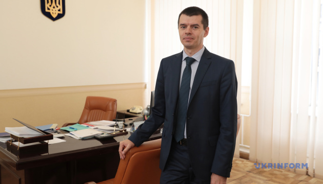 У Мін'юсті радять іти до суду тим, хто вважає призначення Богдана незаконним