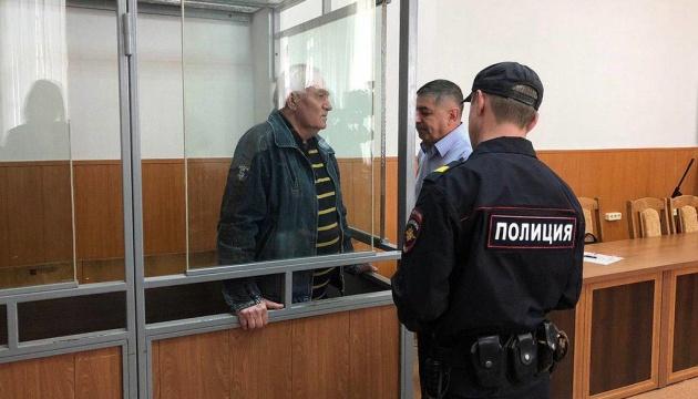 У Росії пенсіонера засудили на 12 років за