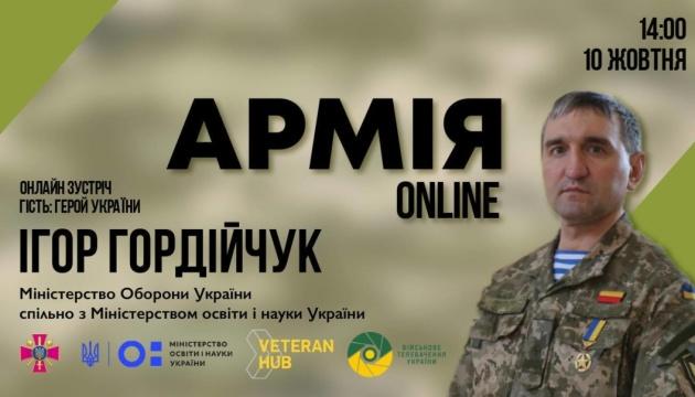Сьогодні для школярів України проведуть