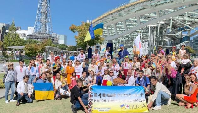 名古屋でウクライナ・パレード開催