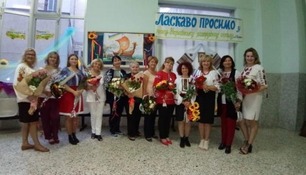 Українська школа ім. Лесі Українки в Неаполі відзначила 15-річчя