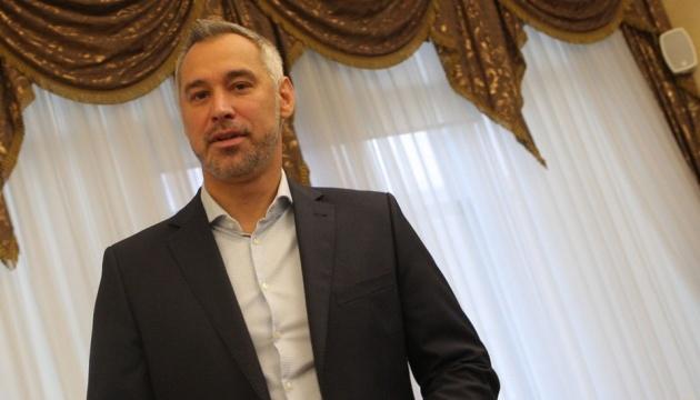 Рябошапка заявляє, що звільнить прокурора, який вів справу Burisma