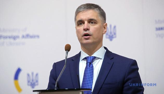 Prystaiko : « La Russie rendra bientôt les navires ukrainiens saisis près du détroit de Kertch »