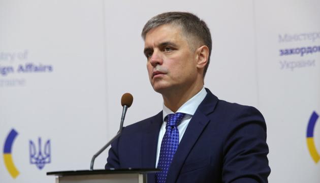 Пристайко вибачився перед Нідерландами за зрив зустрічі Зеленського і Рютте