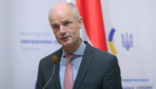 Нідерланди розуміють, що перед Україною постали об'єктивні труднощі щодо Цемаха — Блок