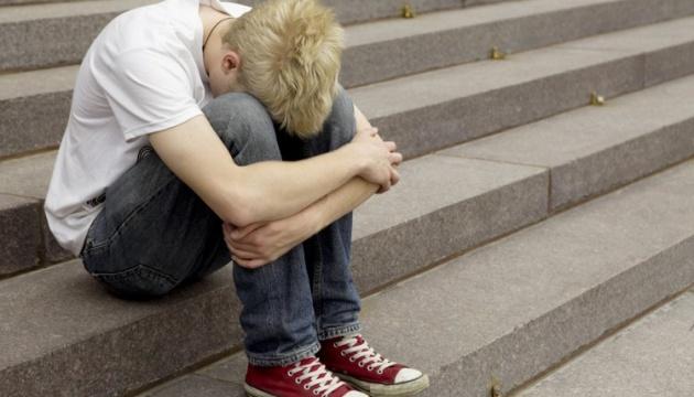 """Кокаин и амфетамин: ЮНИСЕФ узнала, чем """"играют"""" украинские подростки"""