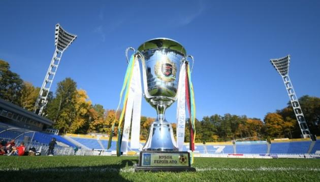 11 жовтня зіграють фінал Кубку Героїв АТО