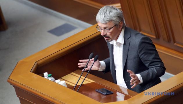 В комитете Рады предлагают санкции для убыточных СМИ