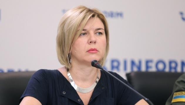 Уряд звільнив Фролову з посади заступника міністра оборони
