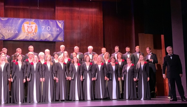 У Нью-Йорку відзначили 70-річчя заснування українського хору «Думка»