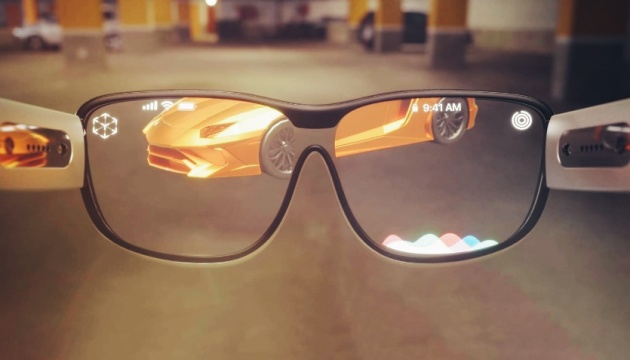 Apple разрабатывает очки с дополненной реальностью