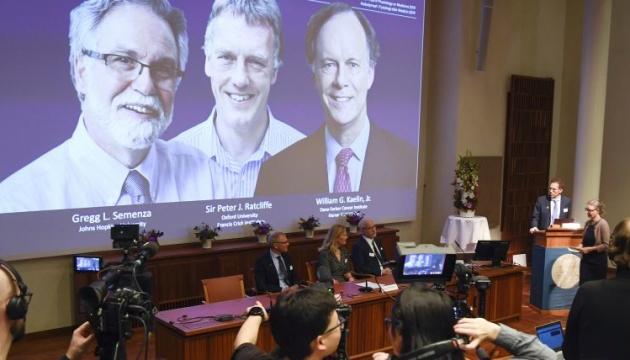 Як відкриття нобелівських лауреатів вплине на медичну практику