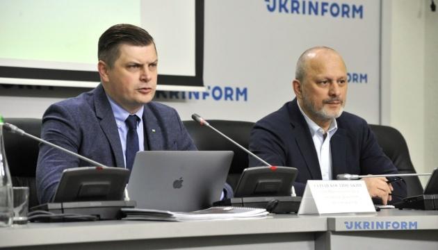 Развитие общественного радиовещания в Украине: 2014 – 2019