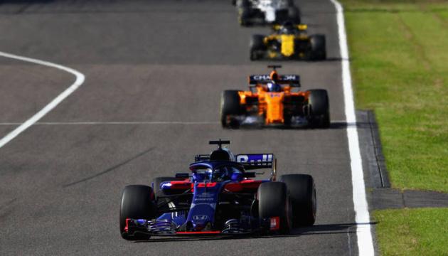 Формула-1: кваліфікацію Гран-прі Японії перенесли на неділю через тайфун