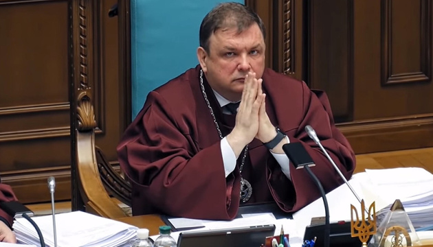 КСУ не разрешил вернуться Шевчуку