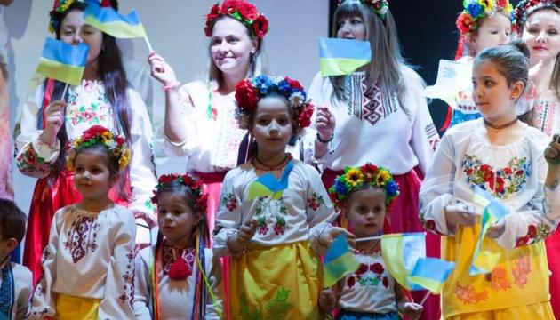 Український культурний центр в Йорданії переїхав у нове приміщення