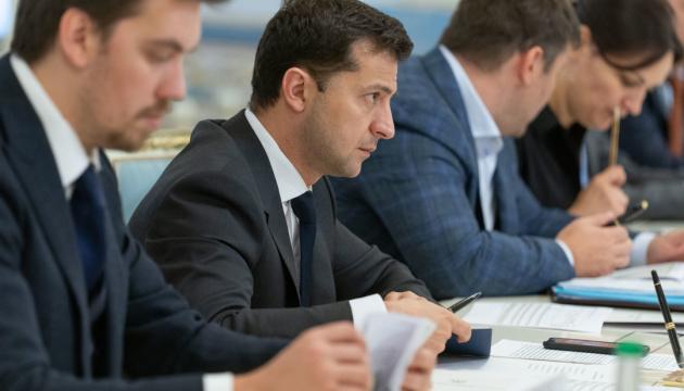 ПриватБанк и не только: Зеленский собрал совещание о проблемных кредитах