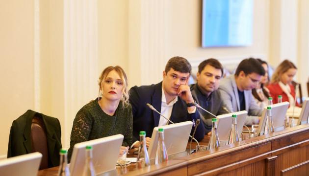 Бізнес в Україні: Мінцифри розробляє