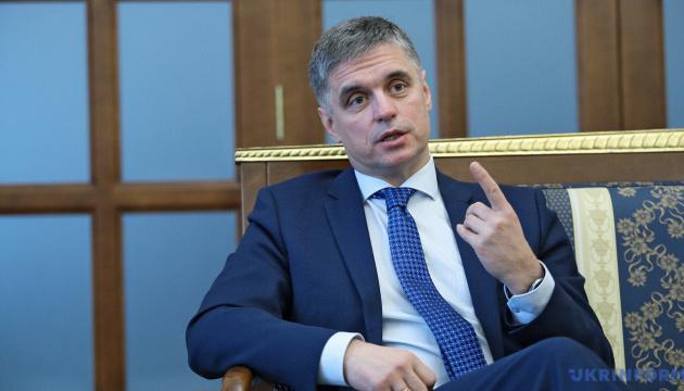 Пристайко сообщил о консенсусе с министрами ЕС по санкциям против России