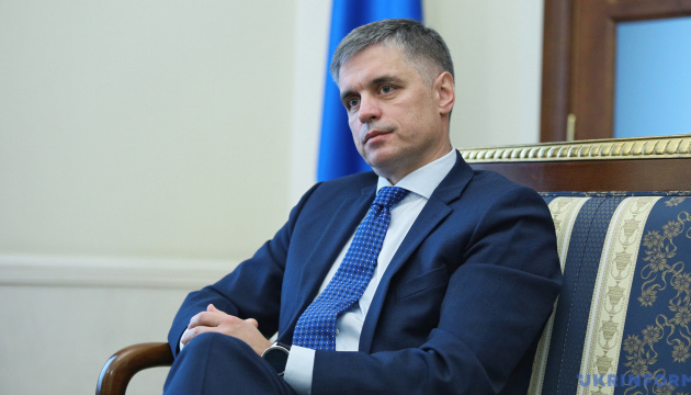 Prystaiko not ruling out Ukraine's withdrawal from Minsk agreements