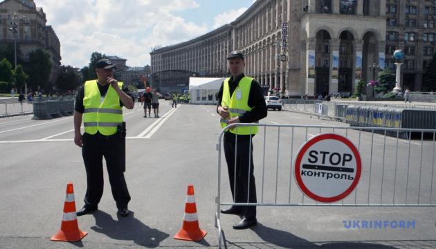 Innenstadt am Tag des Verteidigers der Ukraine gesperrt