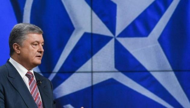 Курс до НАТО: Порошенко закликає почати розгляд плану