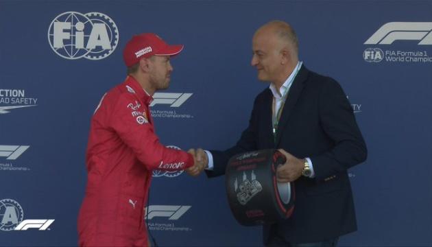 Формула-1: Феттель виграв кваліфікацію Гран-прі Японії
