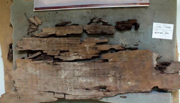 В єгипетському саркофазі знайшли найдавніший варіант карти загробного світу