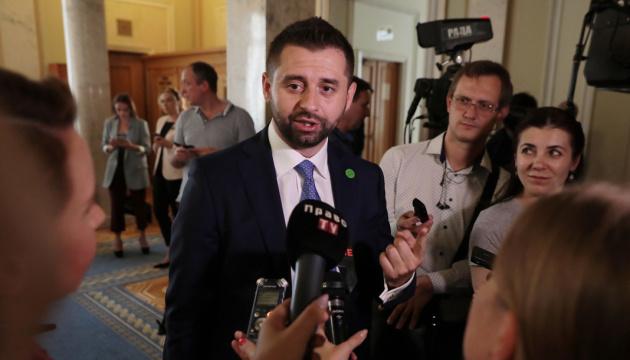 与党会派長、5つの閣僚ポストの候補者が未定だと指摘