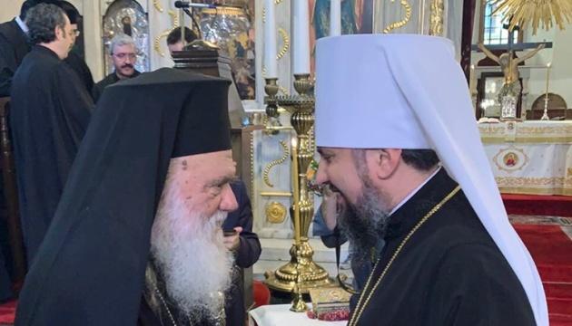 Грецька церква надіслала Епіфанію лист подяки